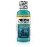 Listerine Cool Mint, 95Ml